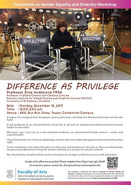 Workshop: Difference as Privilege