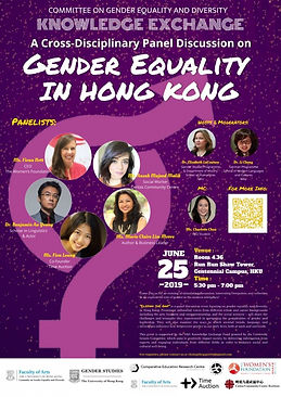 Closing the Gap: A Cross-Disciplinary Panel Discussion on Gender Equality in Hong Kong