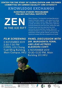 Zen in the Ice Rift Film Screening and Panel Discussion