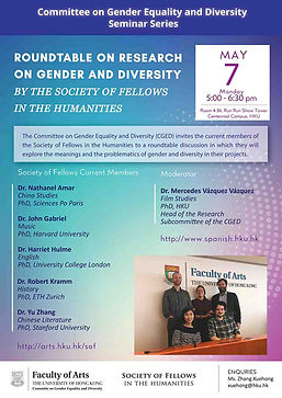Roundtable on Research on Gender and Diversity by the Society of Fellows in the Humanities