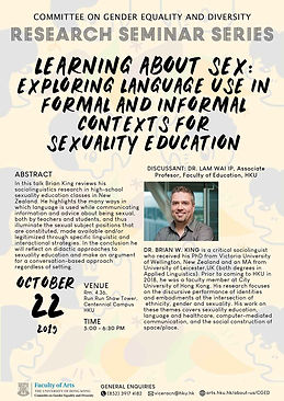 Learning About Sex: Exploring Language Use in Formal and Informal Contexts for Sexuality Education