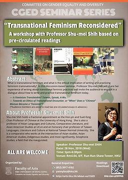 Transnational Feminism Reconsidered: A Workshop with Professor Shu-mei Shih