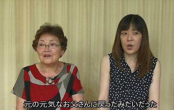 小谷さんビデオ10.JPG