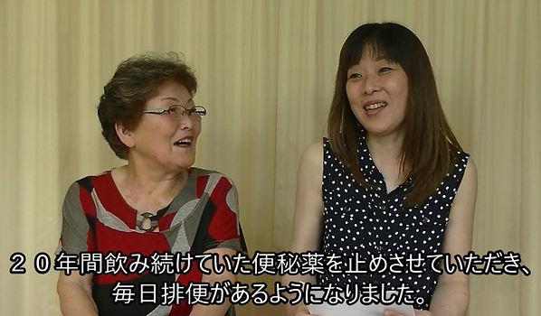小谷さんビデオ22.JPG