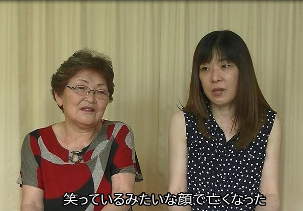小谷さんビデオ14.JPG