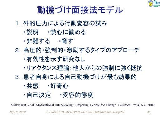 スライド36.JPG