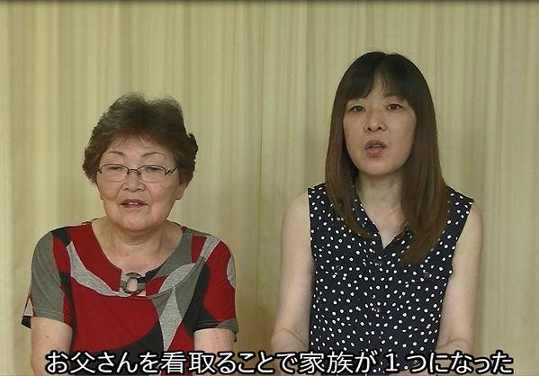 小谷さんビデオ30.JPG