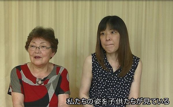 小谷さんビデオ31.JPG