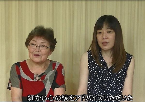 小谷さんビデオ32.JPG