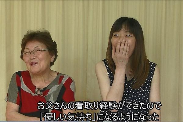 小谷さんビデオ23.JPG