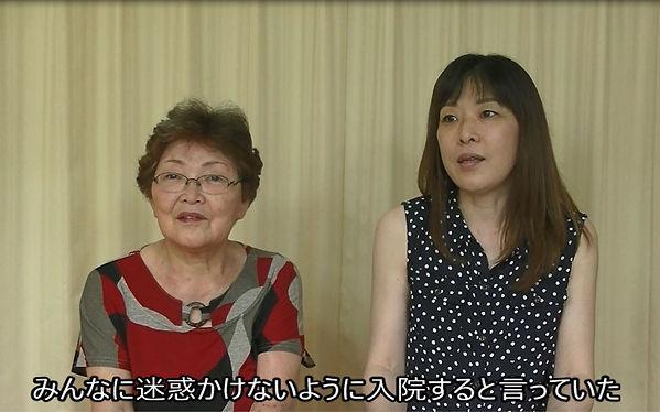小谷さんビデオ6.JPG