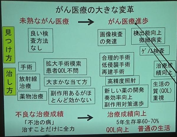 スライド26-2.png