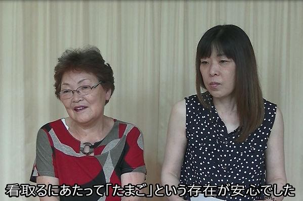 小谷さんビデオ1.JPG