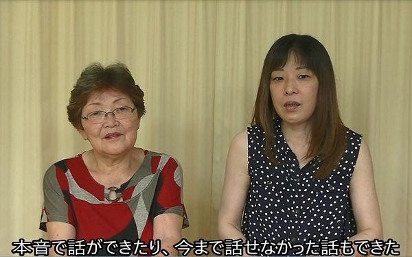小谷さんビデオ35.JPG