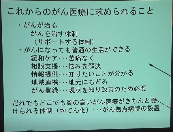 スライド26-5.png