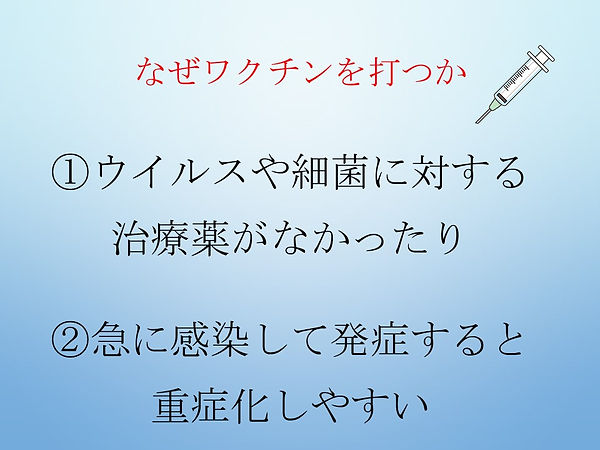 スライド26.JPG
