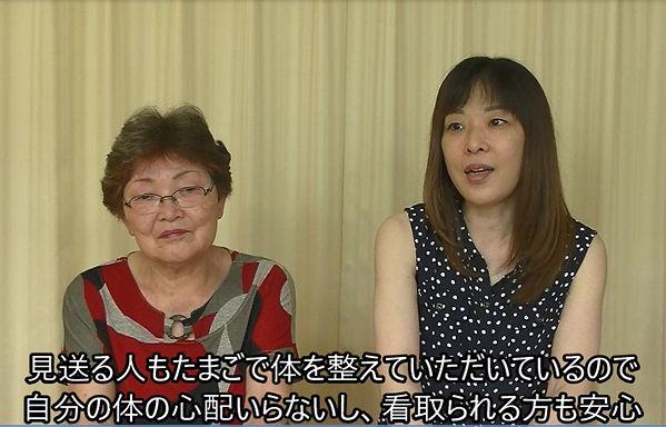 小谷さんビデオ42.JPG