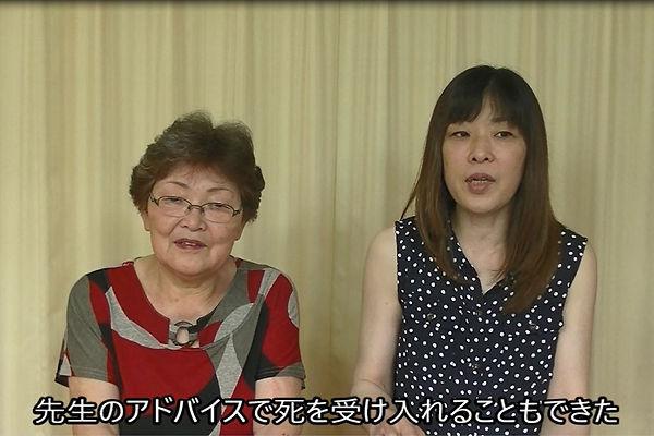小谷さんビデオ33.JPG