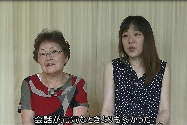小谷さんビデオ3.JPG