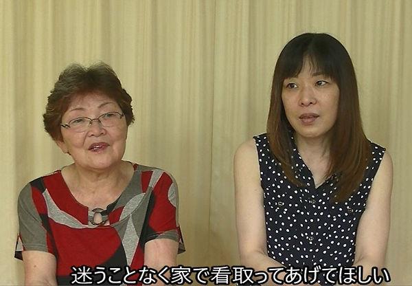 小谷さんビデオ43.JPG