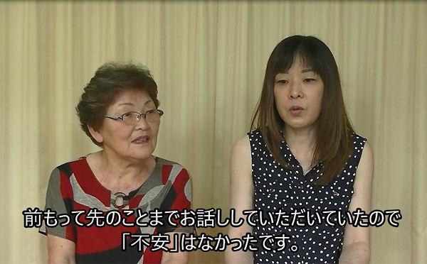 小谷さんビデオ11.JPG