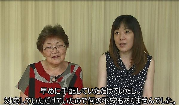 小谷さんビデオ12.JPG