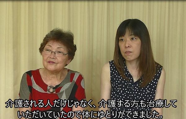 小谷さんビデオ21.JPG