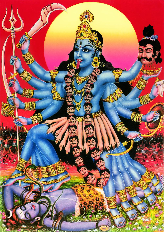 Kṛṣṇamātṛ, a mãe escura