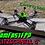 "Thumbnail: Blitzschnell 5"" Utralight frame 4mm"