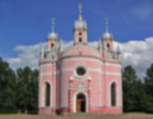 Современный вид Чесменская церковь.jpg