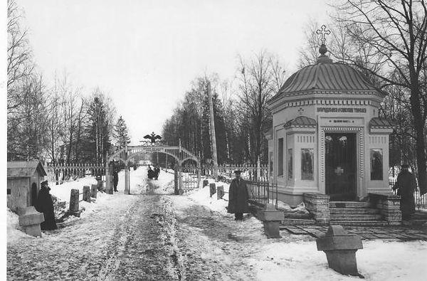 Часовня при Чесменской военной богадельн