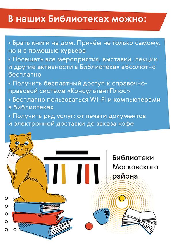 kartinka_1-02-01-01.png