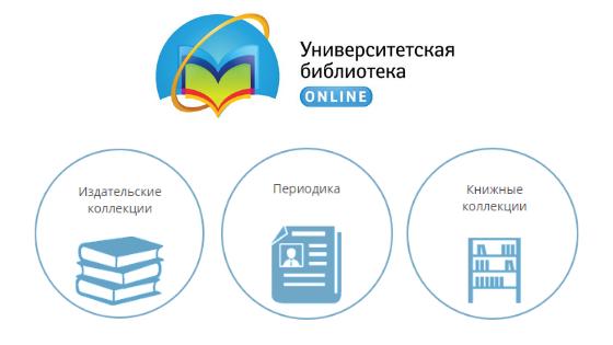 университетская библиотека.png