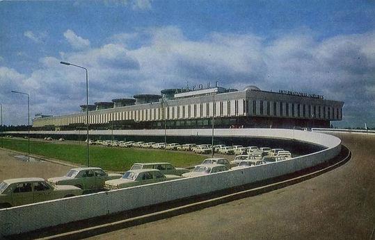 реконструкция аэропорта 1990 г.