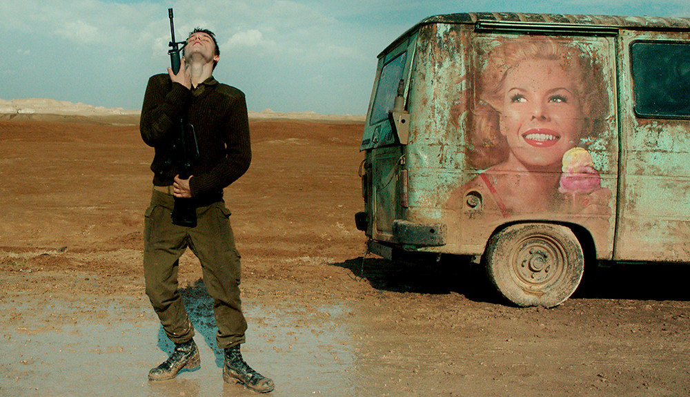 Foxtrot film review UK