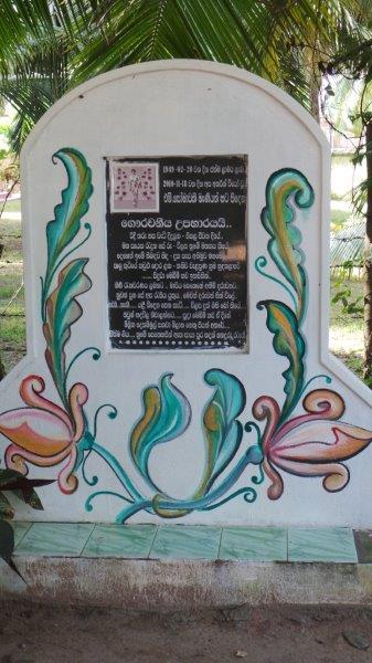 Somawathi Stone.jpg