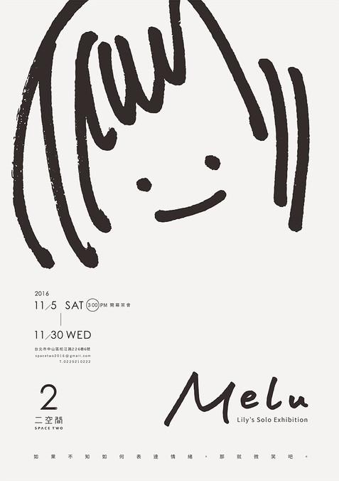 web_Melu.jpg