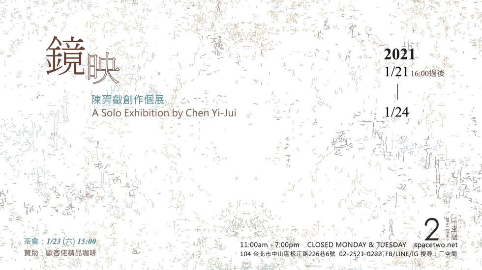 FB&Website_2021_陳羿叡.jpg