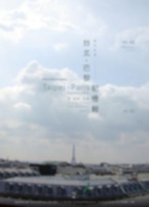 web_姜麗華.jpg
