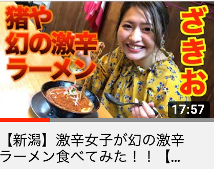 yamadamei_001