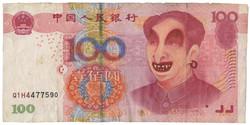 Moneytheism_CINA