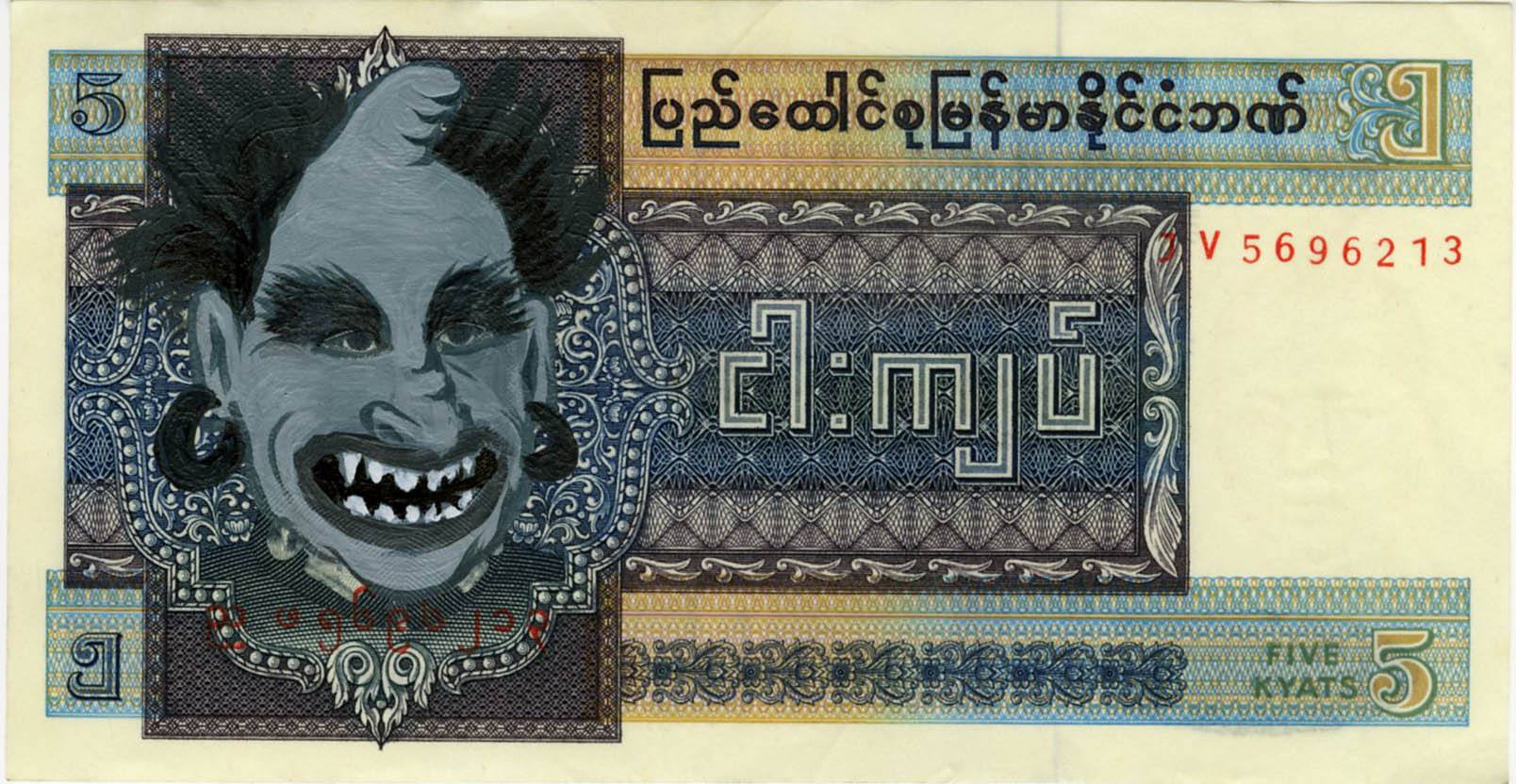 Moneytheism_MYANMAR