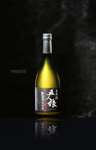 sake-1 copy.jpg