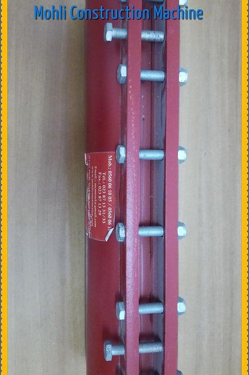 STARTOR (JAQUETTE) U356 LONG