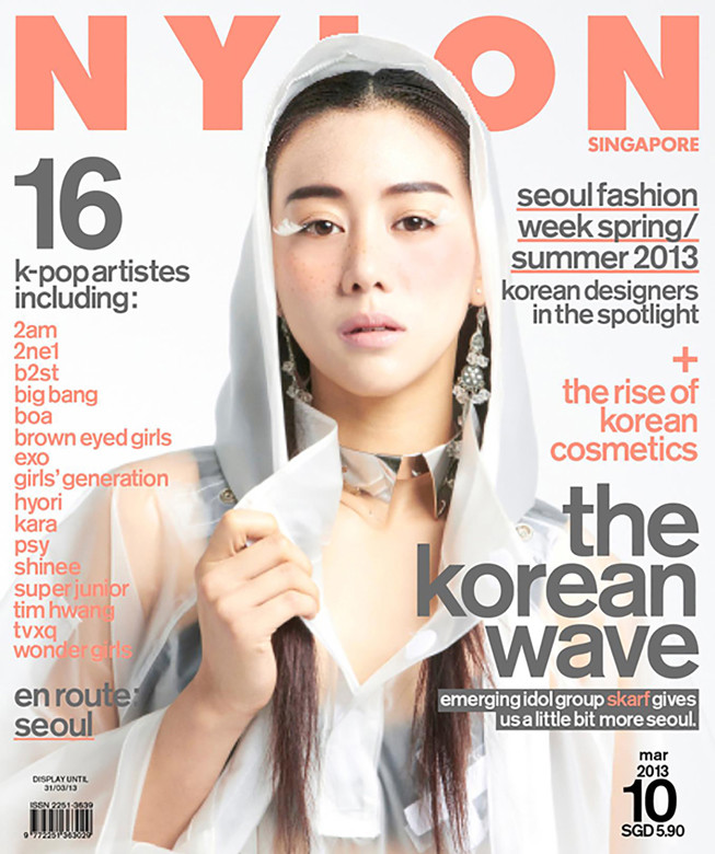Nylon (Singapore) Cover