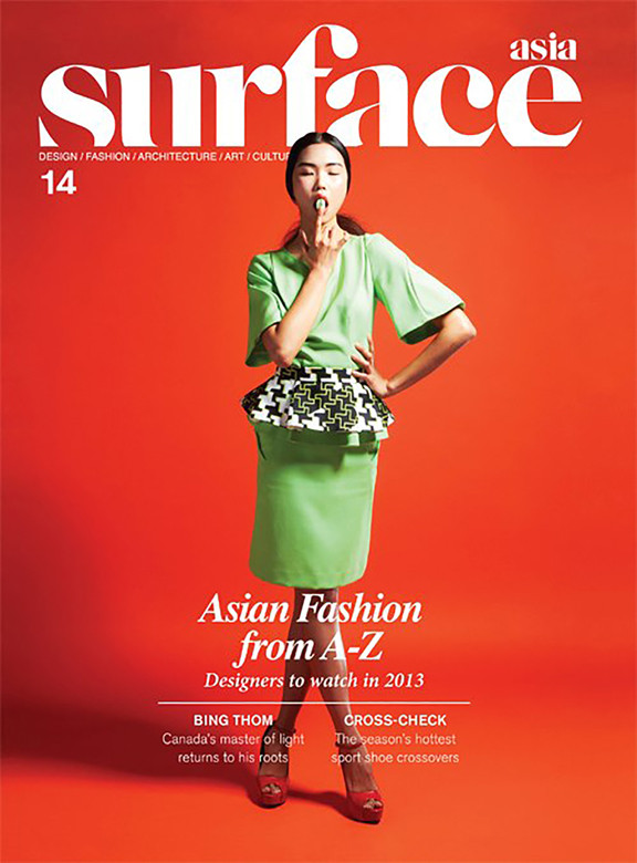 Magazine - Surface Asia Cover