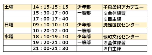 スケジュール 2021-04-01 002112.png
