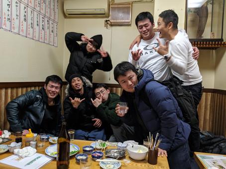 大田支部新年会開催しました!
