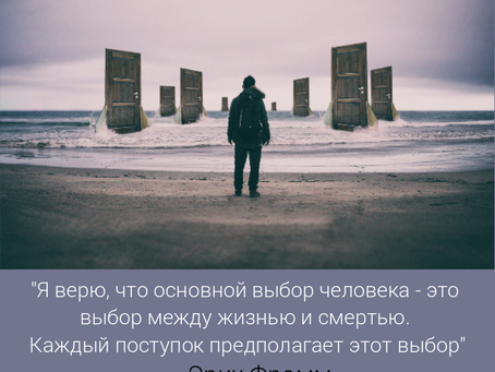 Цитаты - 16