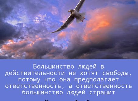 Цитаты - 14